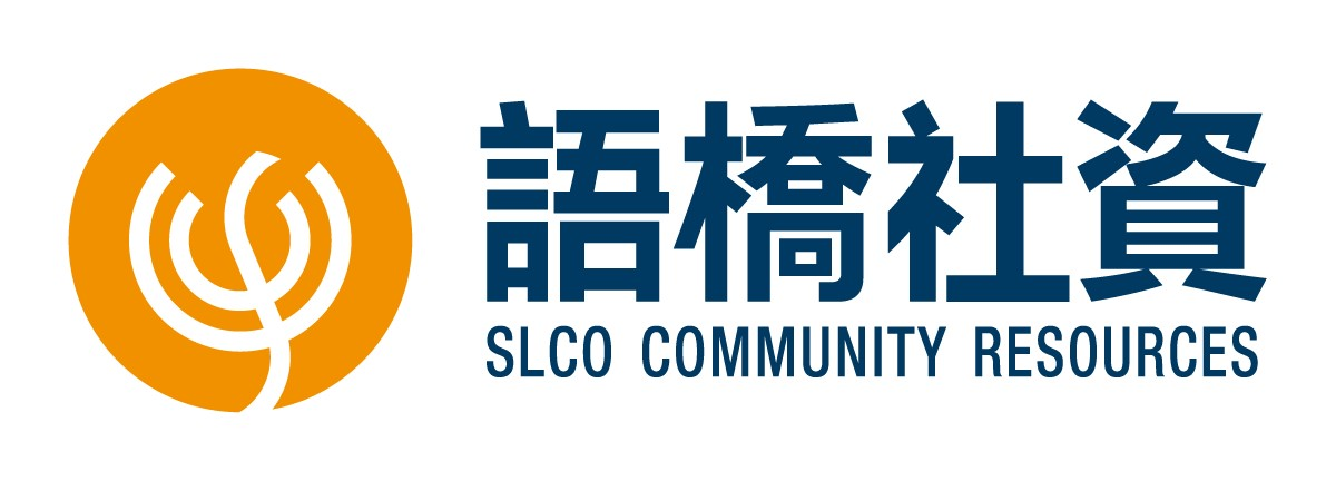 SLCO Community Resources LOGO